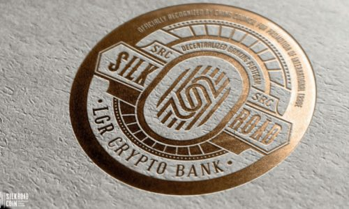 Silk Road Coin Presentation by LGR Group
